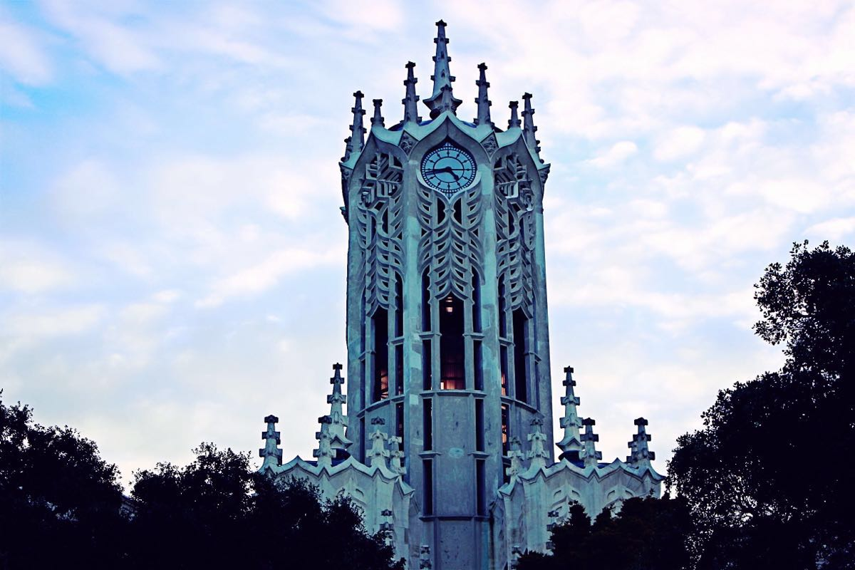 英语教育本科在职再进修 喜获奥克兰大学教育学硕士录取!