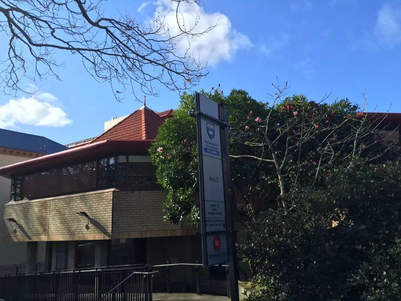 新西兰大学电子电气专业发展空间