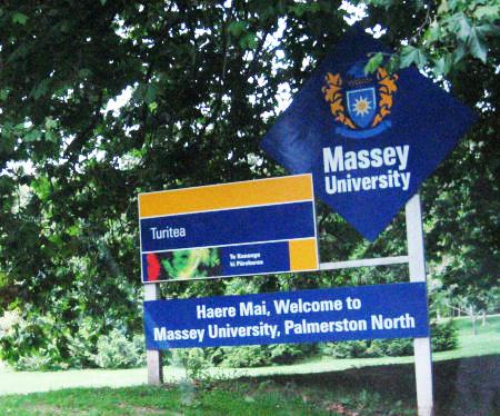 梅西大学怎么样