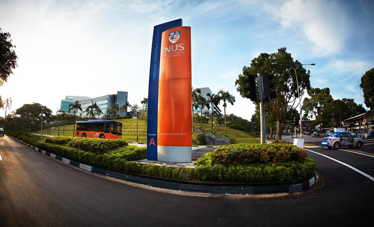 高考后留学新加坡的申请方案