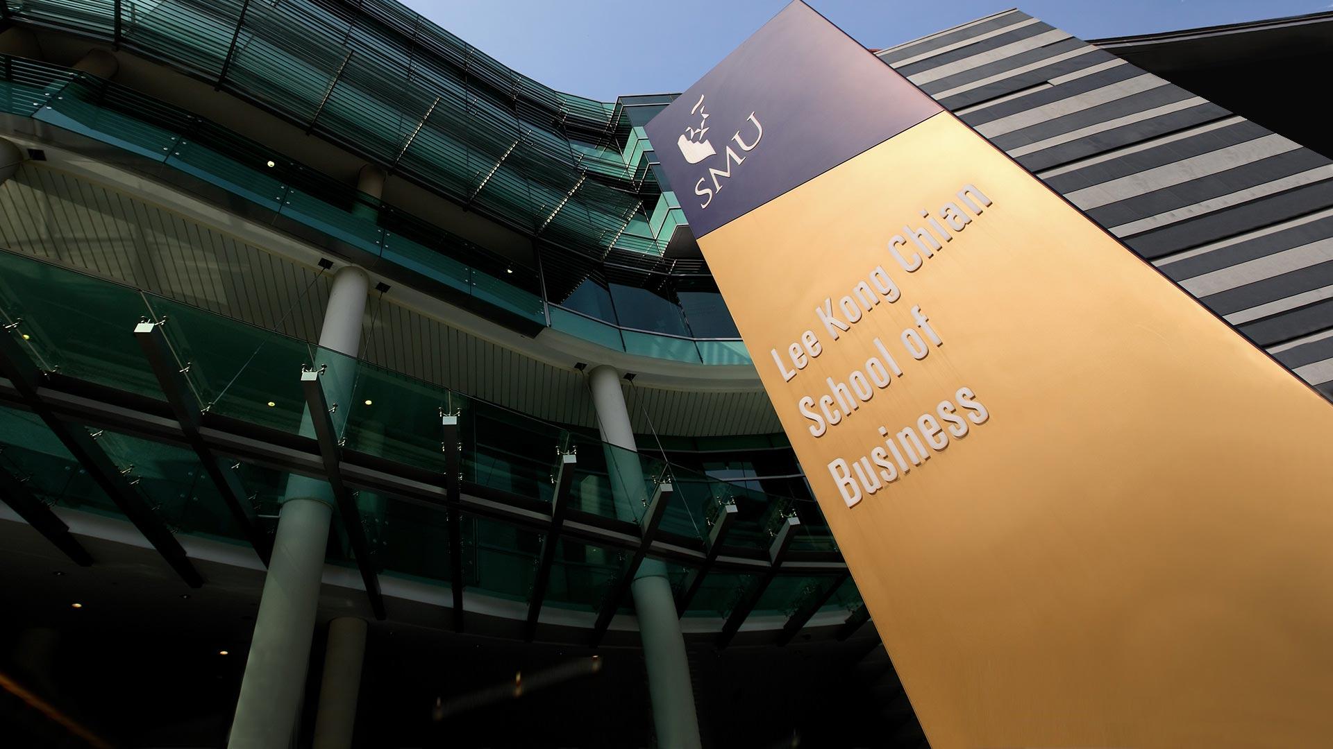 新加坡管理大学金融经济学