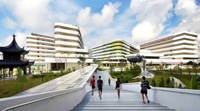 新加坡科技设计大学电子工程与设计(双硕士学位项目)