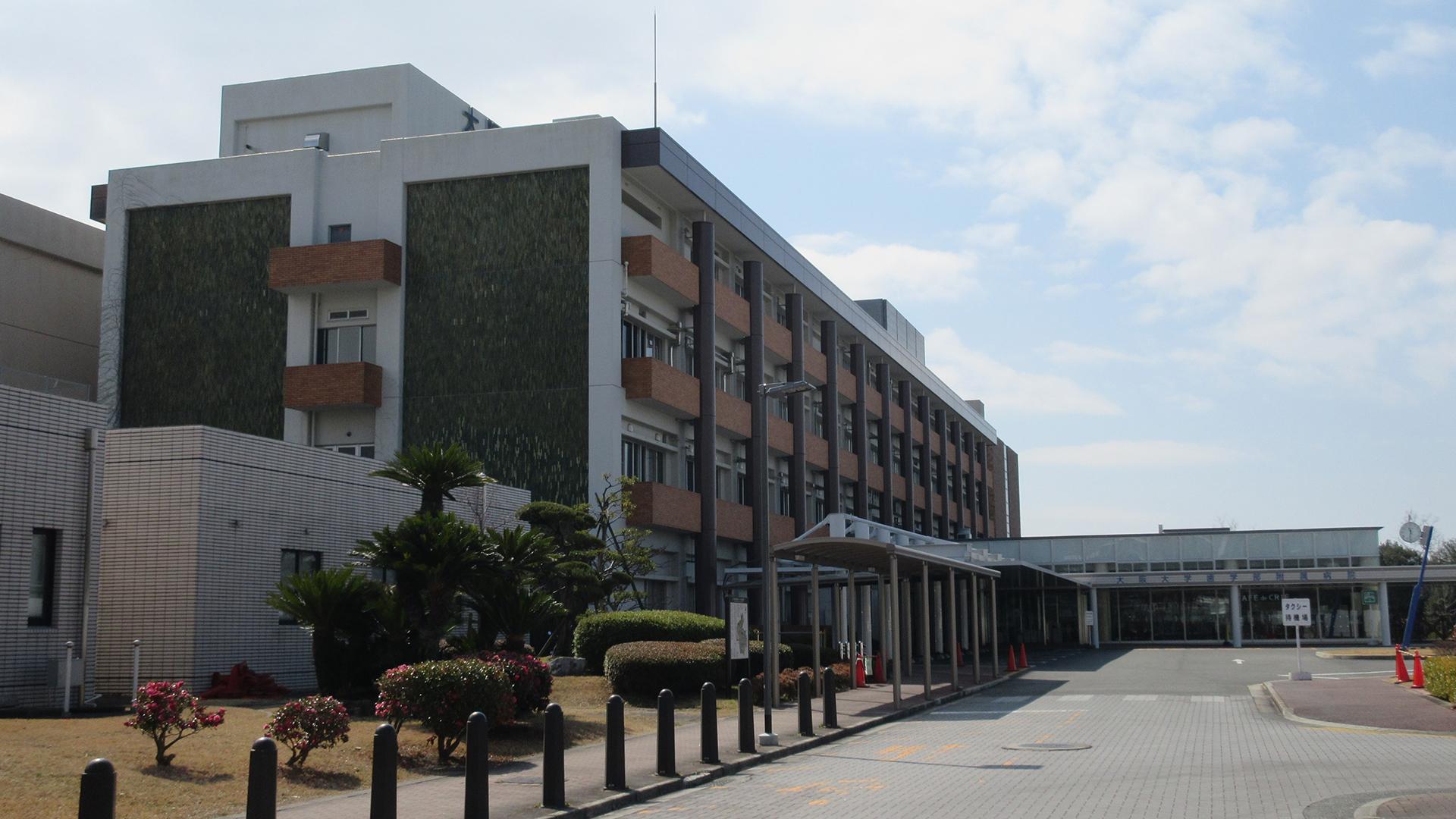 大阪大学大学院申请