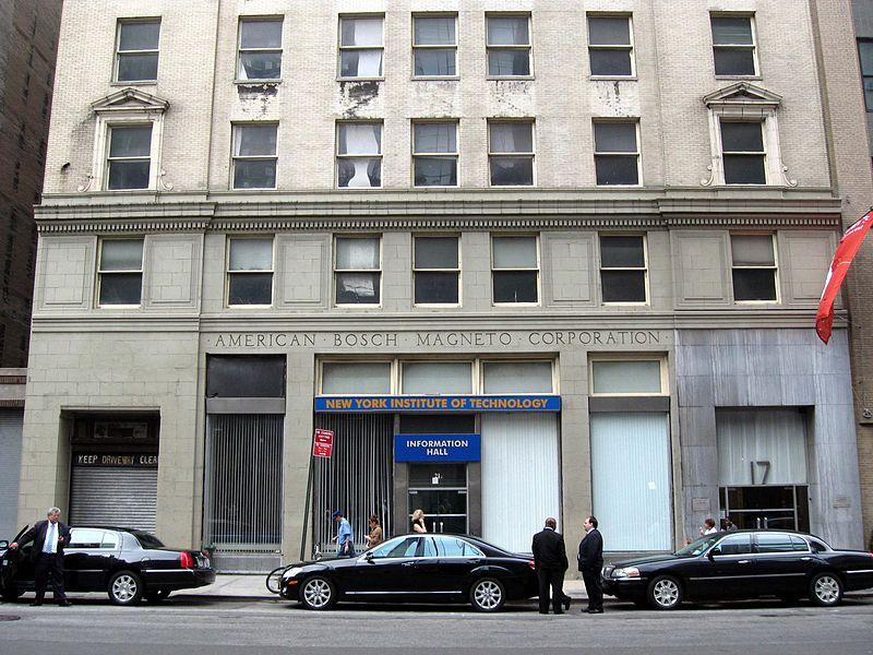 """美国北部高校的""""明珠""""――纽约理工学院"""