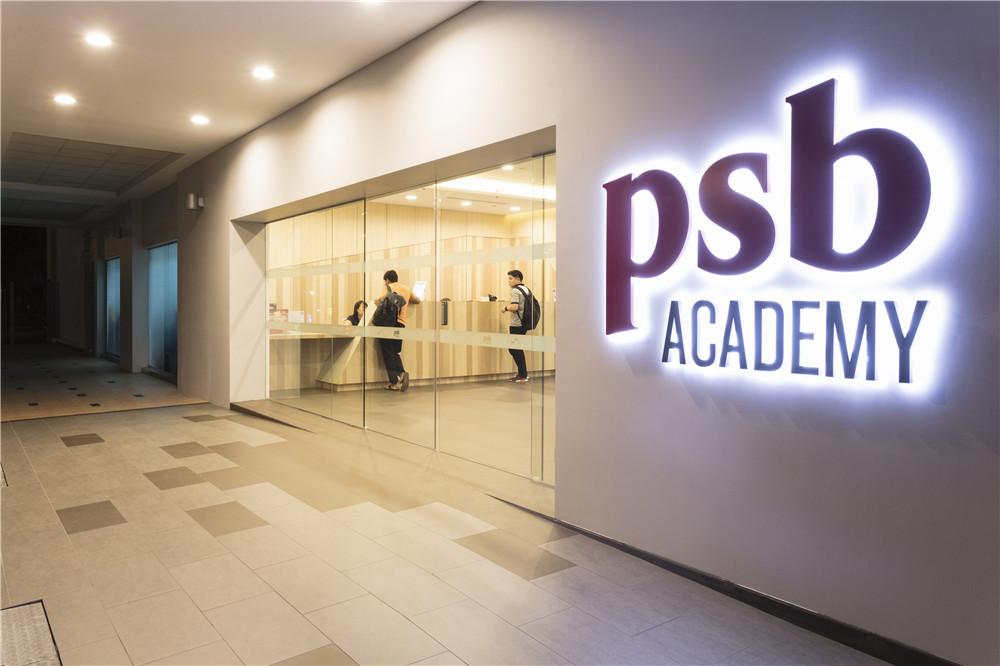 留学新加坡自动化专业