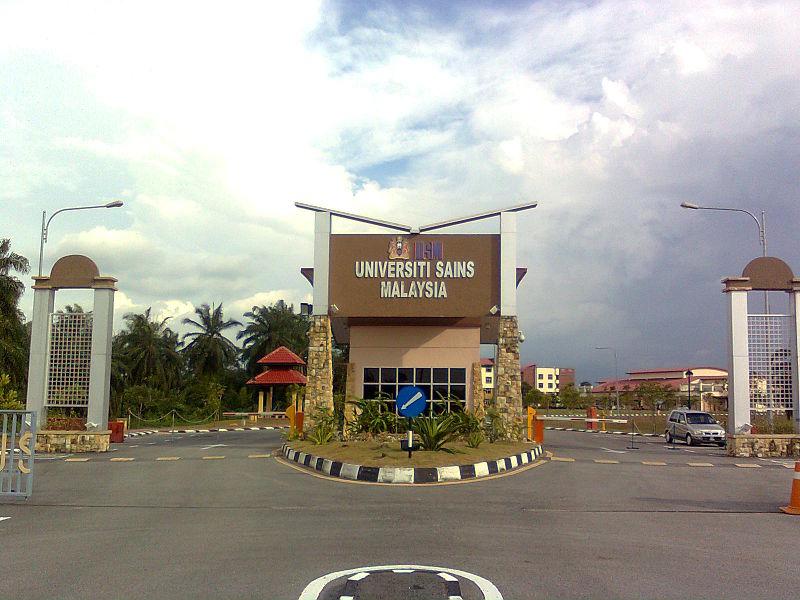 马来西亚理科大学申请要求