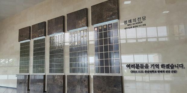 注意啦!2019韩国留学签证有新调整!