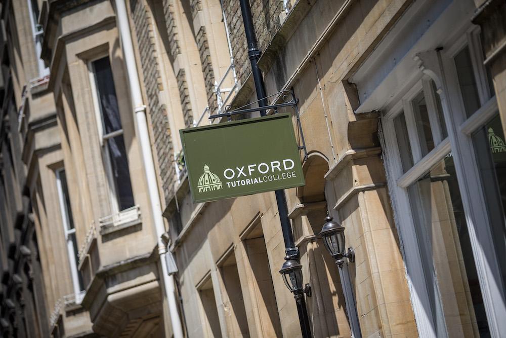 英国牛津辅导学院到底怎么样?