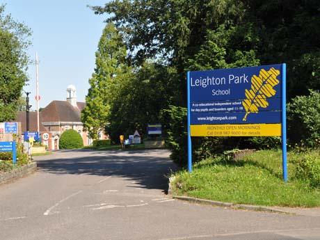 英国雷顿帕克中学有什么鲜为人知的优势?