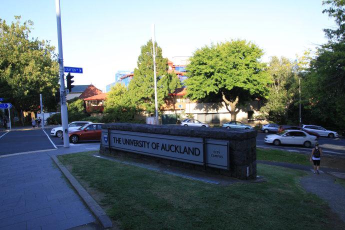 新西兰13年级在读Z同学,再次找我们申请奥克兰大学喜获offer