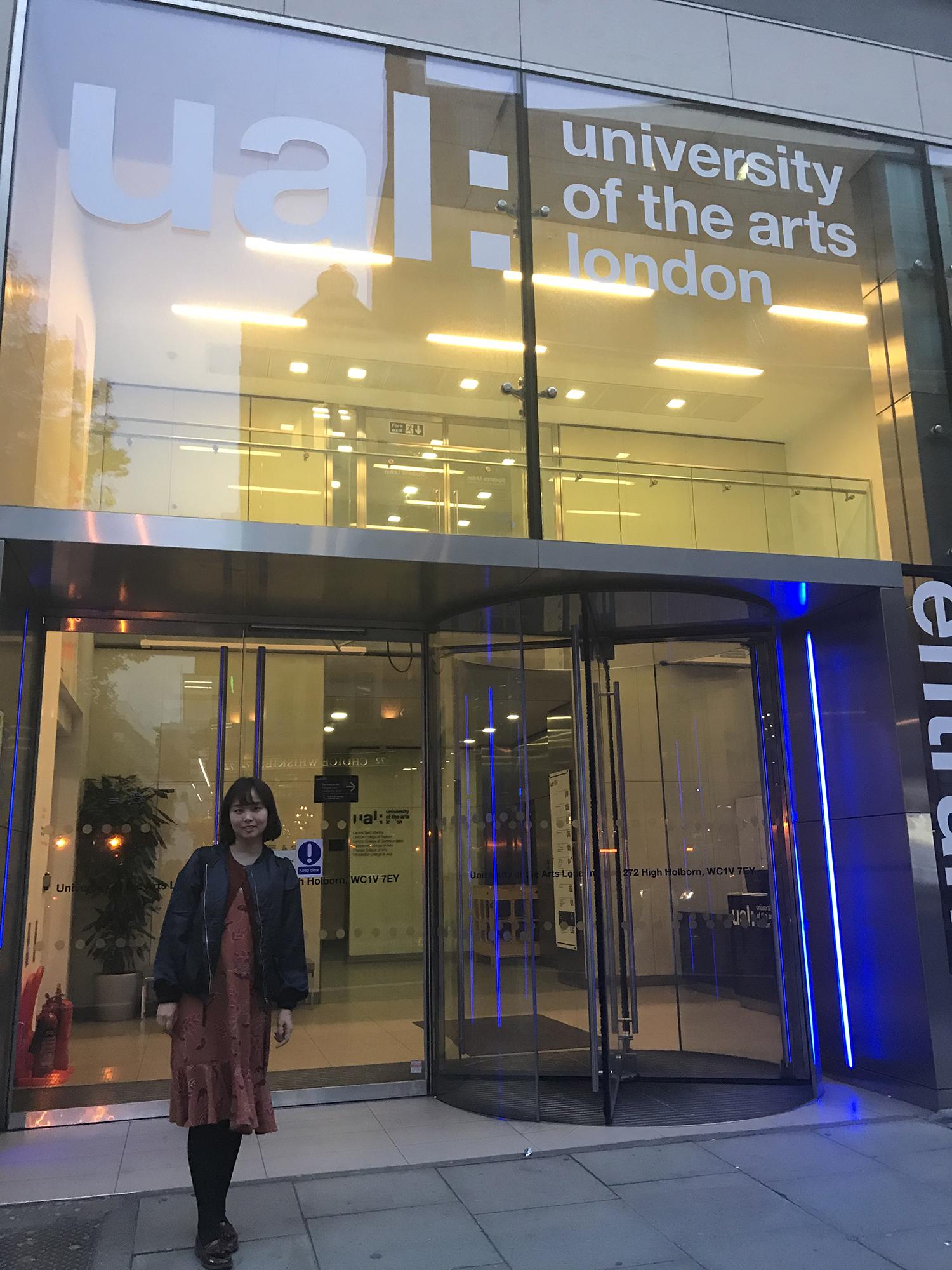 艺术教育界的哈佛剑桥――伦敦艺术大学