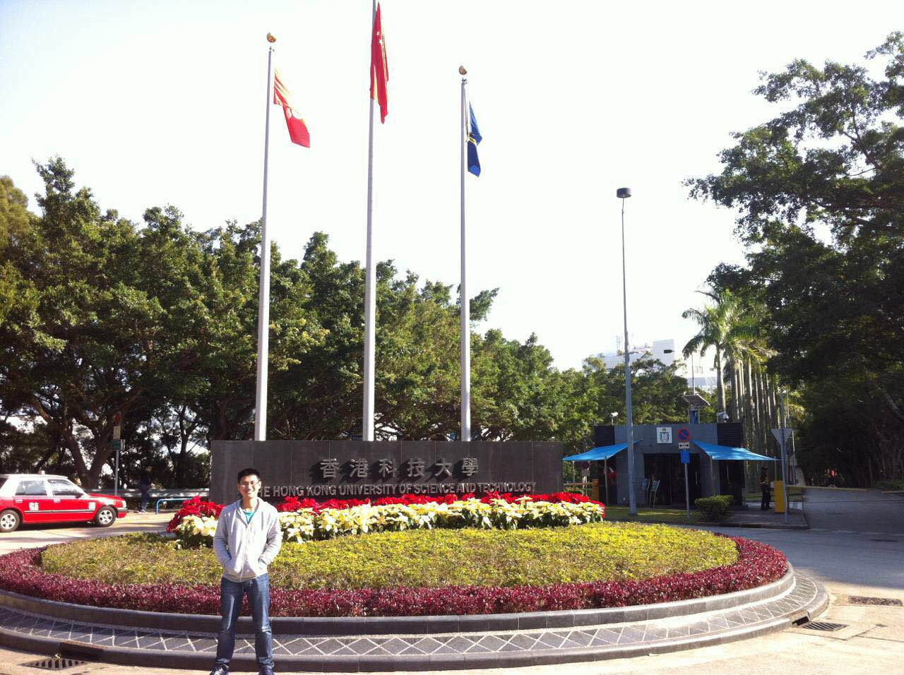 三本院校毕业如何获得香港留学offer?