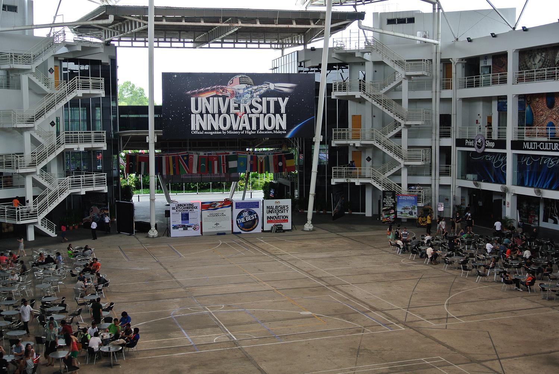 林国荣创意科技大学相当于中国什么等级的大学?