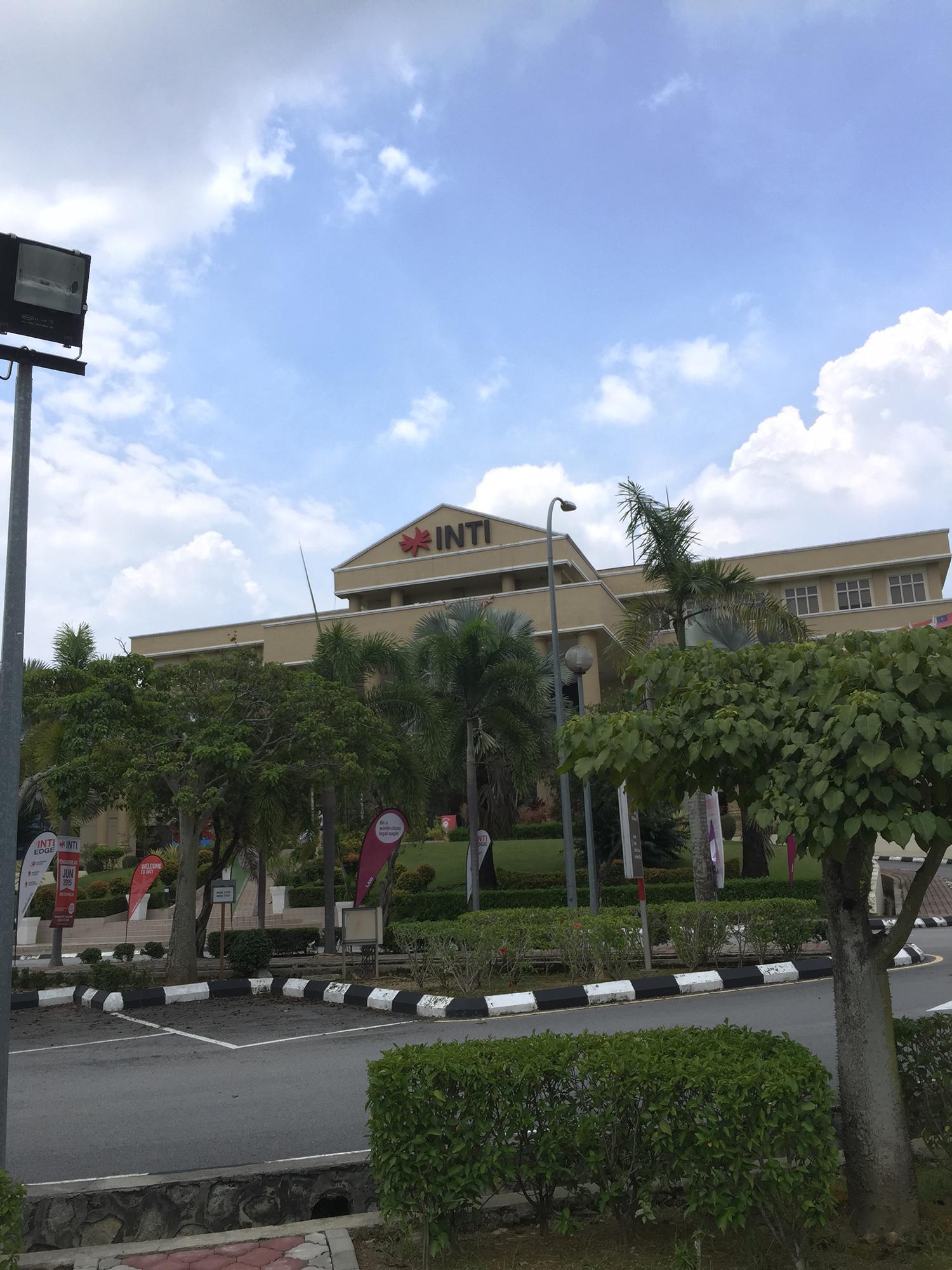 马来西亚英迪大学在国内认可吗