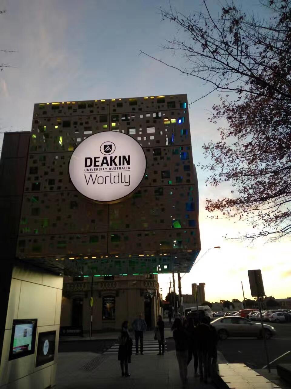 迪肯大学2020世界排名