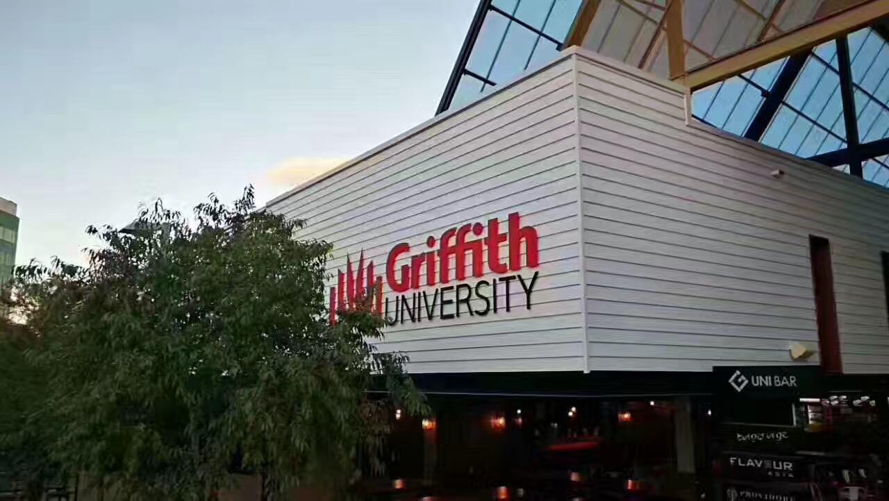 格里菲斯大学预科雅思要求