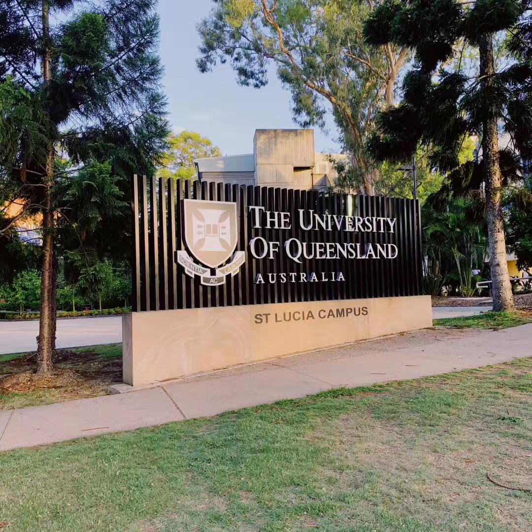澳洲昆士兰大学读研花费多少