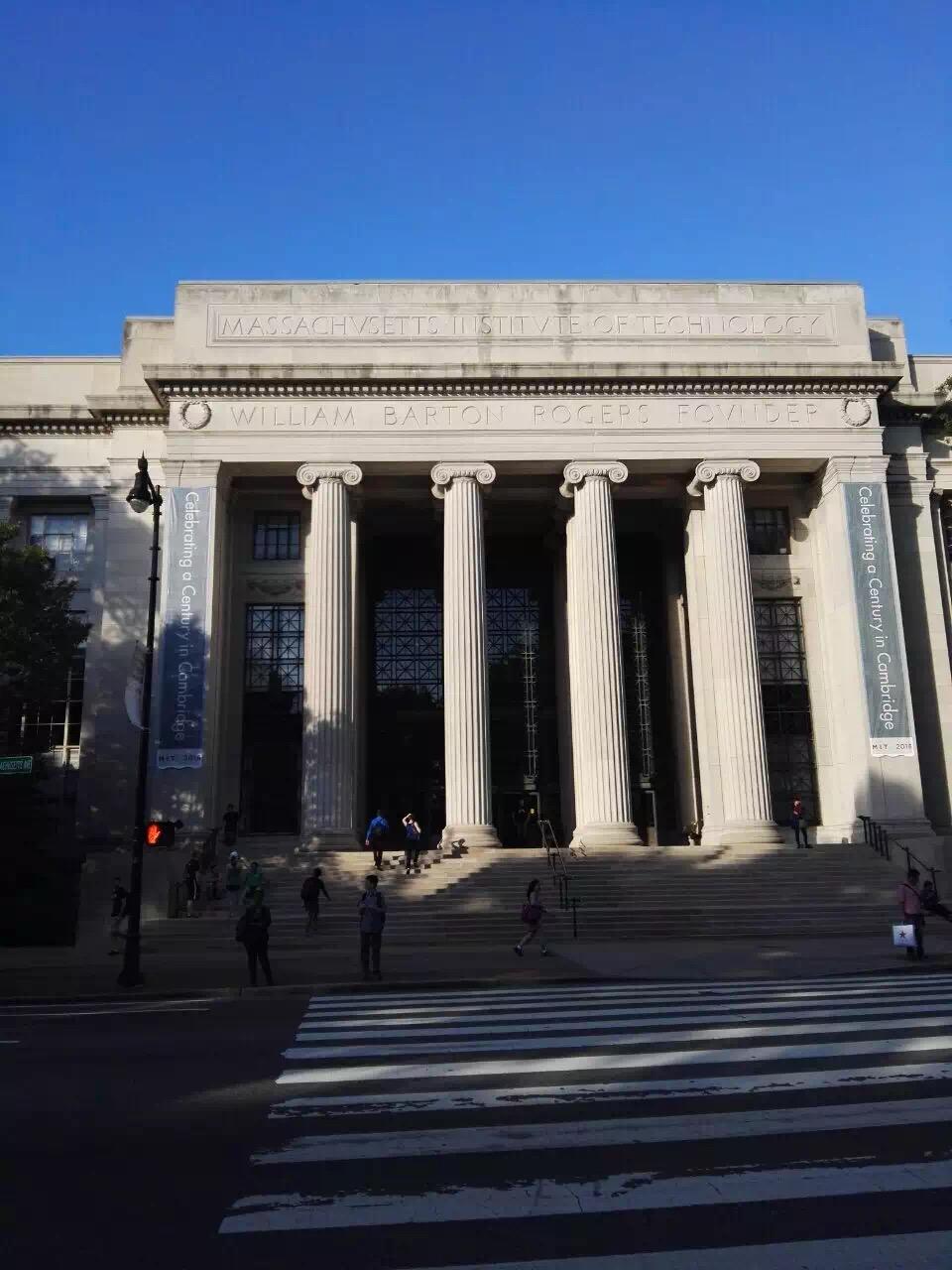 去麻省理工学院就读是怎样一种体验?