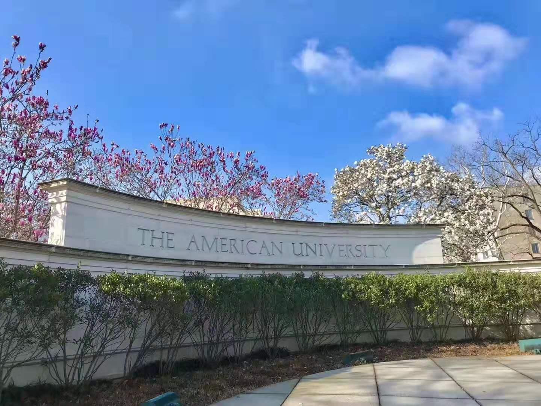 美利坚大学申请难度有多大?