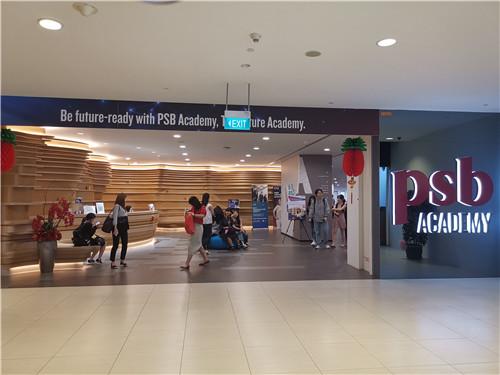 新加坡PSB学院本科含金量如何呢?