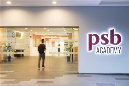 去新加坡PSB学院读研一年的费用大概是多少?