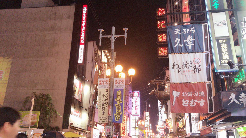 日本英文项目留学:G30和SGU申请解析